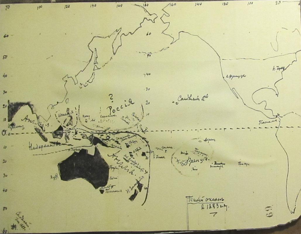 Карта Николая Николаевича Миклухо-Маклая предполагаемых территориальных приобретений России в Тихом океане, поданная в письме Александру III, декабрь 1883 год.