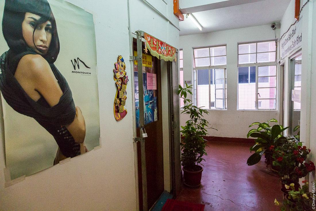 Офисы. Салон красоты. Плакат модели с обнажёнными плечами. Бандар-Сери-Бегаван, Бруней-Даруссалам. Office space. Chai Cia Hair and Beauty salon. BrightZone Sdn Bhd. A poster of a woman model with naked shoulders. Bandar Seri Begawan, Negara Brunei Darussalam