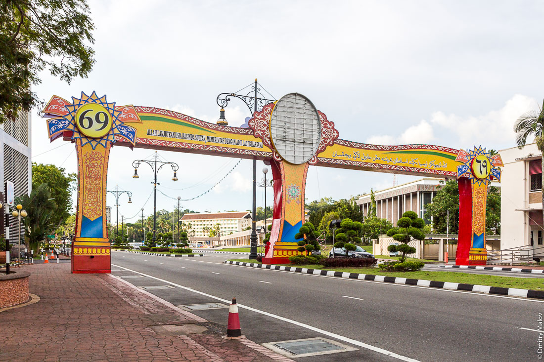 Транспарант в честь 69 дня рождения султана. Бандар-Сери-Бегаван, Бруней-Даруссалам. Celebrating 69 birthday of sultan. Bandar Seri Begawan, Brunei Darussalam