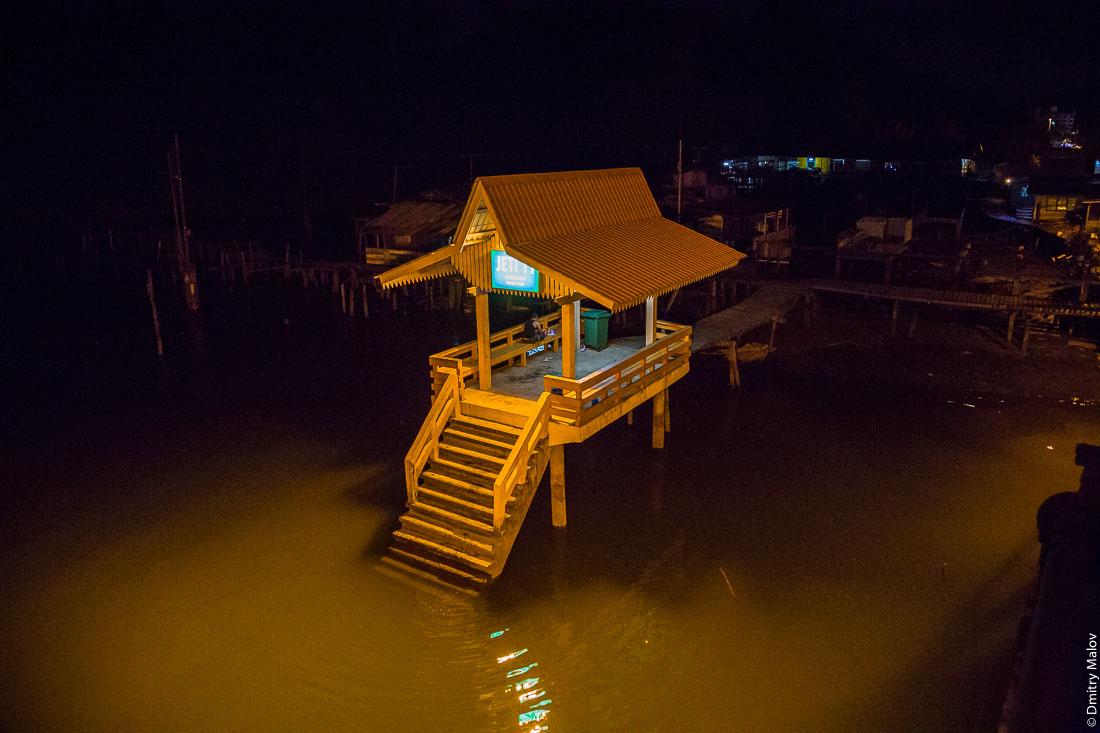 Причал 11, район Тамой в деревне на сваях Кампунг-Айер ночью, Бандар-Сери-Бегаван, Бруней-Даруссалам. Jetti 11, in Tamoi district, stilt village Kampong Ayer by night, Bandar Seri Begawan, Brunei Darussalam