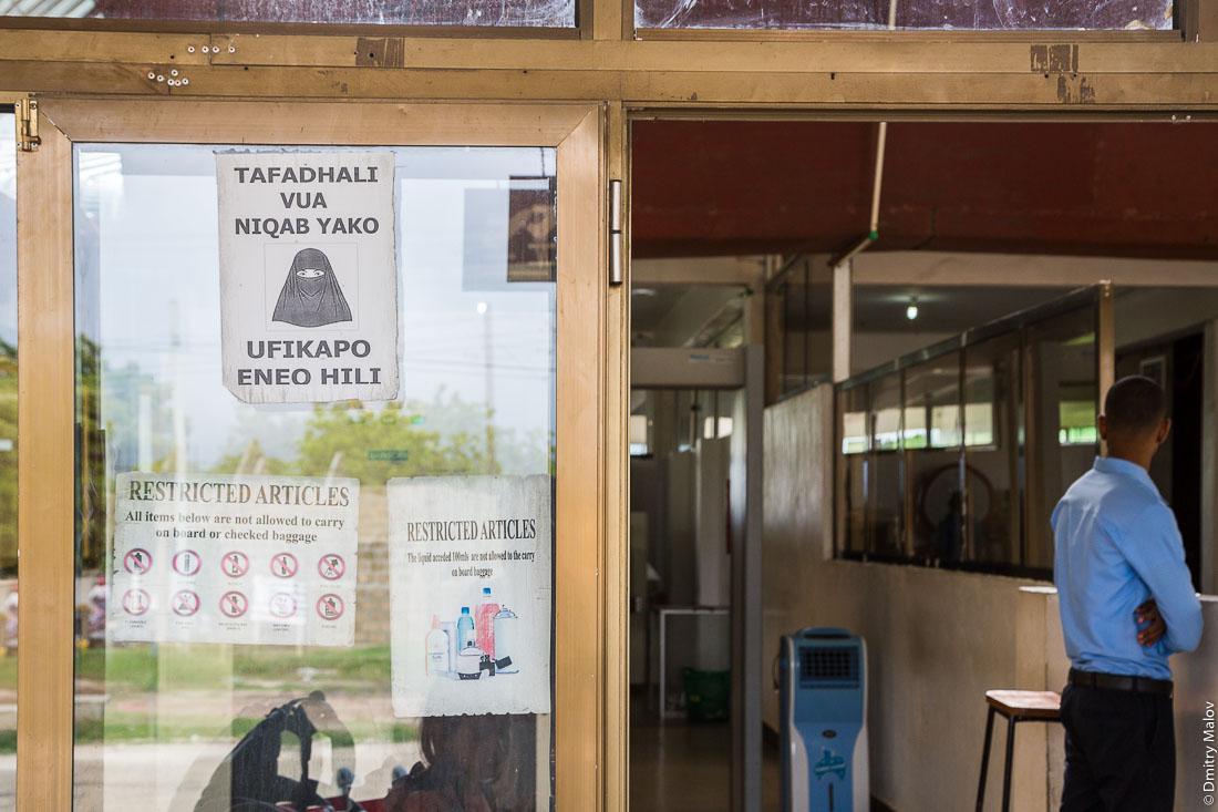 Tafadhali vua niqab yako ufikapo eneo hili. Аэропорт Пембы (PMA), остров Пемба, Занзибар, Танзания. Pemba Airport (PMA), Pemba island, Zanzibar, Tanzania