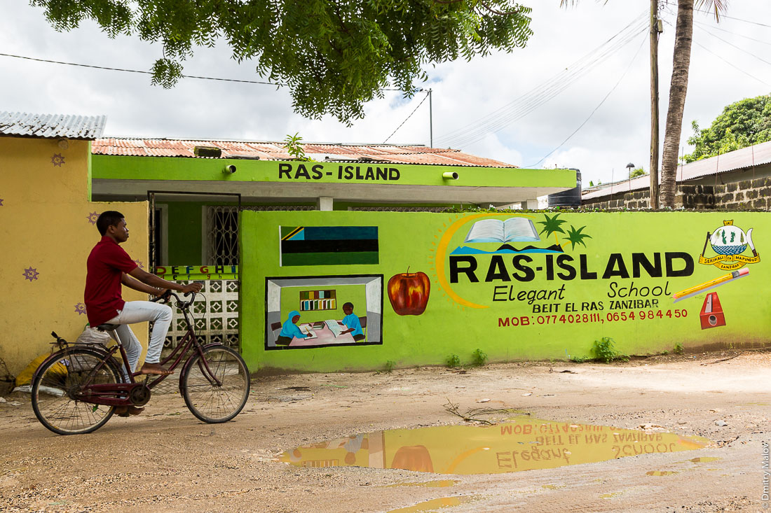 Граффити на заборе школы. Занзибар, остров Унгуджа, Танзания. A school wall graffiti, Zanzibar, Unguja island, Tanzania. Ras-Island Elegant School Beit El Ras Zanzibar
