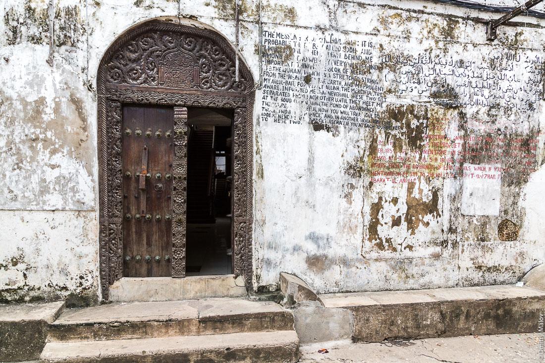 Резные занзибарские двери. Каменный город (Стоун-таун), старая часть Занзибар-сити, остров Унгуджа, Танзания. Carved Zanzibar doors. Arabic doors. Stone Town, old town of Zanzibar City, Unguja island, Tanzania.
