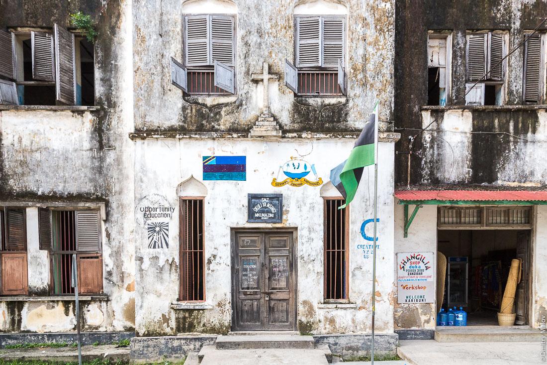 Дом в старом городе. Каменный город, Занзибар-сити, остров Унгуджа, Танзания. SMZ Skuli Ya Msingi Mkunazini. A house in Stone Town, Zanzibar City, Unguja island, Tanzania.