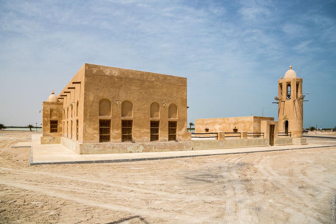 Старая мечеть, город Аль Дакира, Катар. Al Thakhira (Al Dhakira) old Mosque – Al Dhakira, Qatar