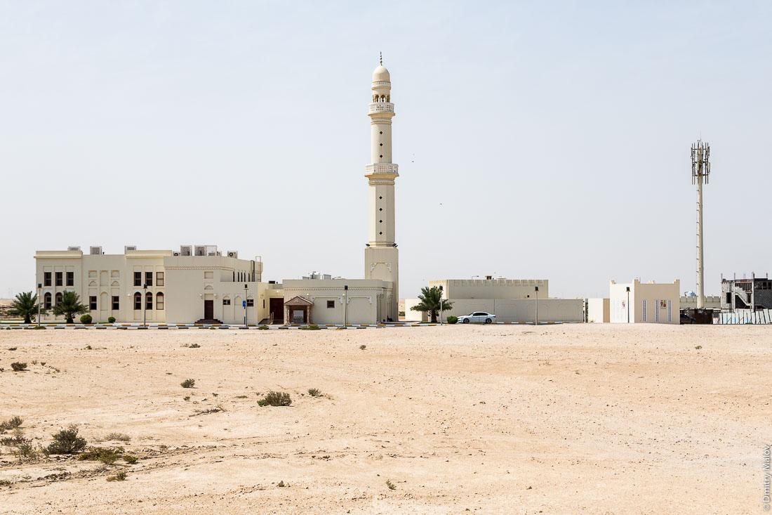 Новая мечеть, город Аль Дакира, Катар. Al Thakhira (Al Dhakira) new Mosque – Al Dhakira, Qatar