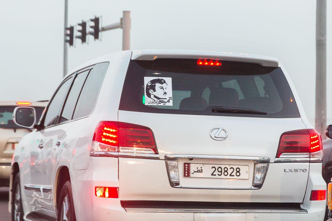 Lexus LX570. A Qatar white-red car plate 29828, Tamim Al Majd graphic logo on a sticker on a car. Портрет шейха Тамим бин Хамад Аль Тани на стикере на машине. Катарский красно-белый автомобильный номер 29828. Лексус LX570.