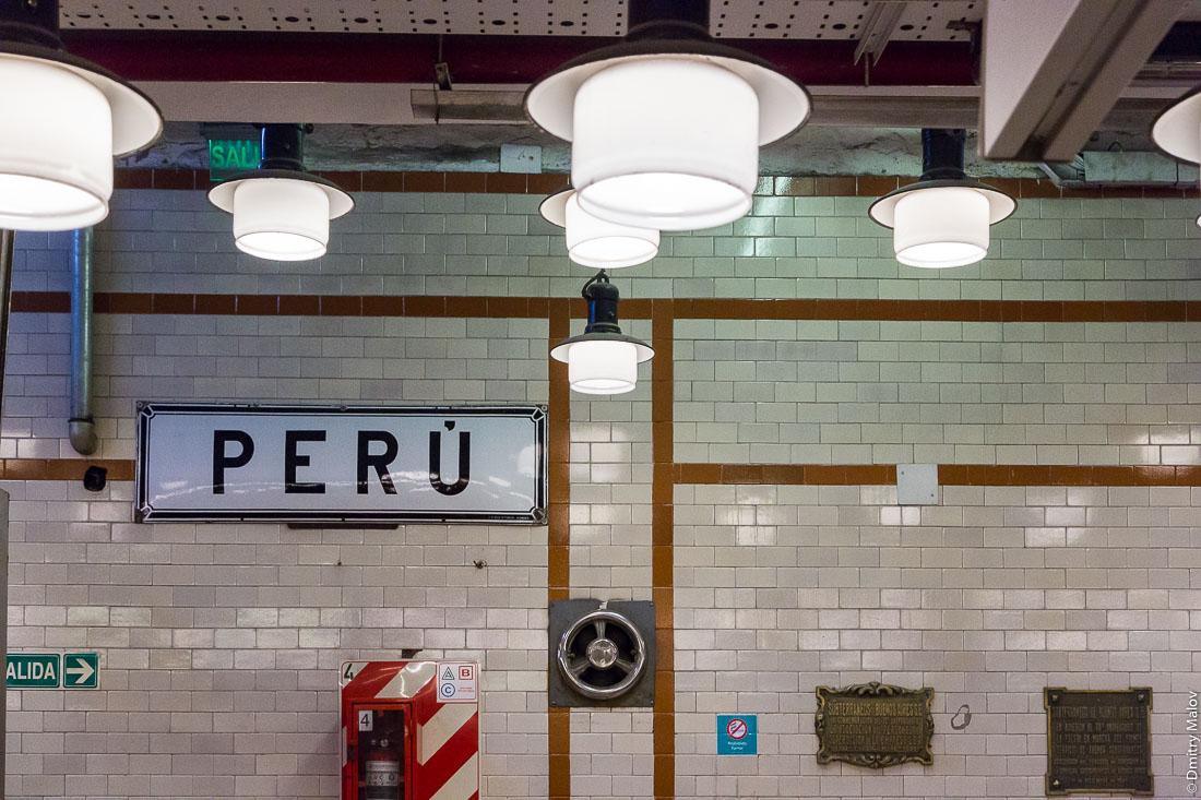 Cтанция Перу, линия А, метро Буэнос-Айреса, Аргентина. Perú station, Line A, Buenos Aires Underground, Argentina
