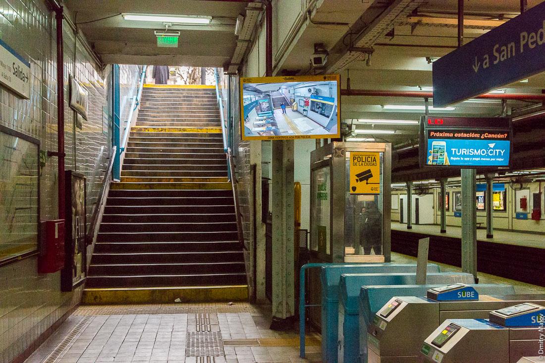 Cтанция Лима, линия А, метро Буэнос-Айреса, Аргентина. Lima station, Line A, Buenos Aires Underground, Argentina