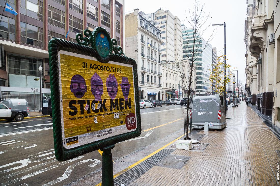Исторический стенд для афиш, центр Буэнос-Айреса, Аргентина.