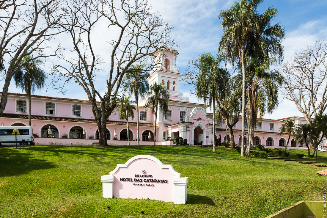 Belmond Hotel Das Cataratas, Parque Nacional Iguassu, Brazil