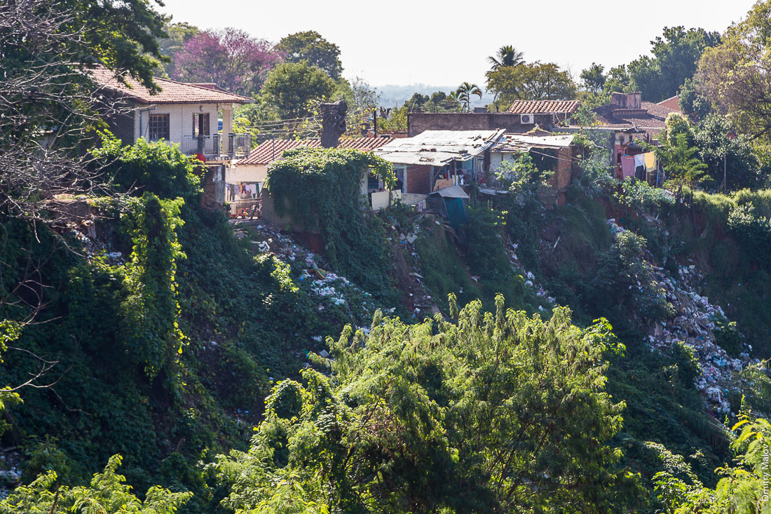 Трущобы города Асунсьон, Парагвай. The slums of the Asuncion city, Paraguay.