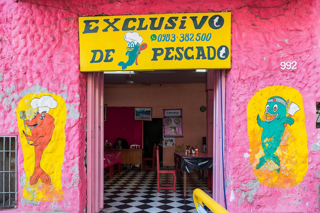 Рыбный ресторан, Асунсьон, Парагвай. Fish restaurant, Asuncion, Paraguay