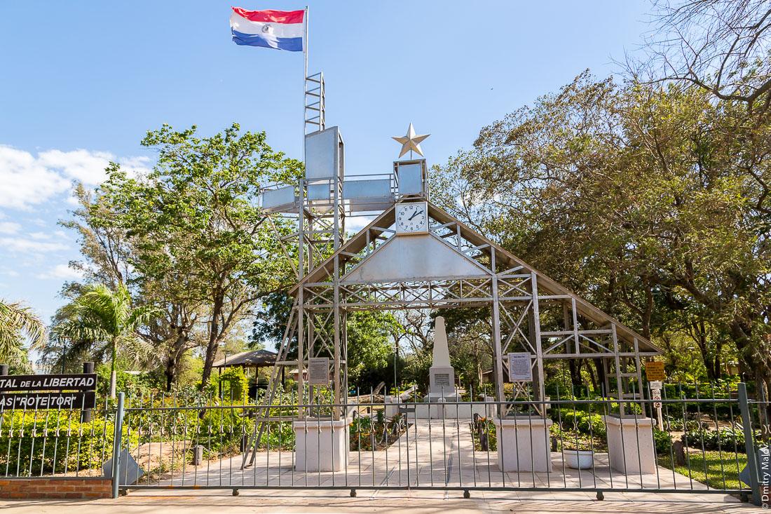"""""""Ворота Свободы"""", Филадельфия, Гран-Чако, Парагвай. Portal de la Libertad, Filadelfia city centre, Gran Chaco, Paraguay."""