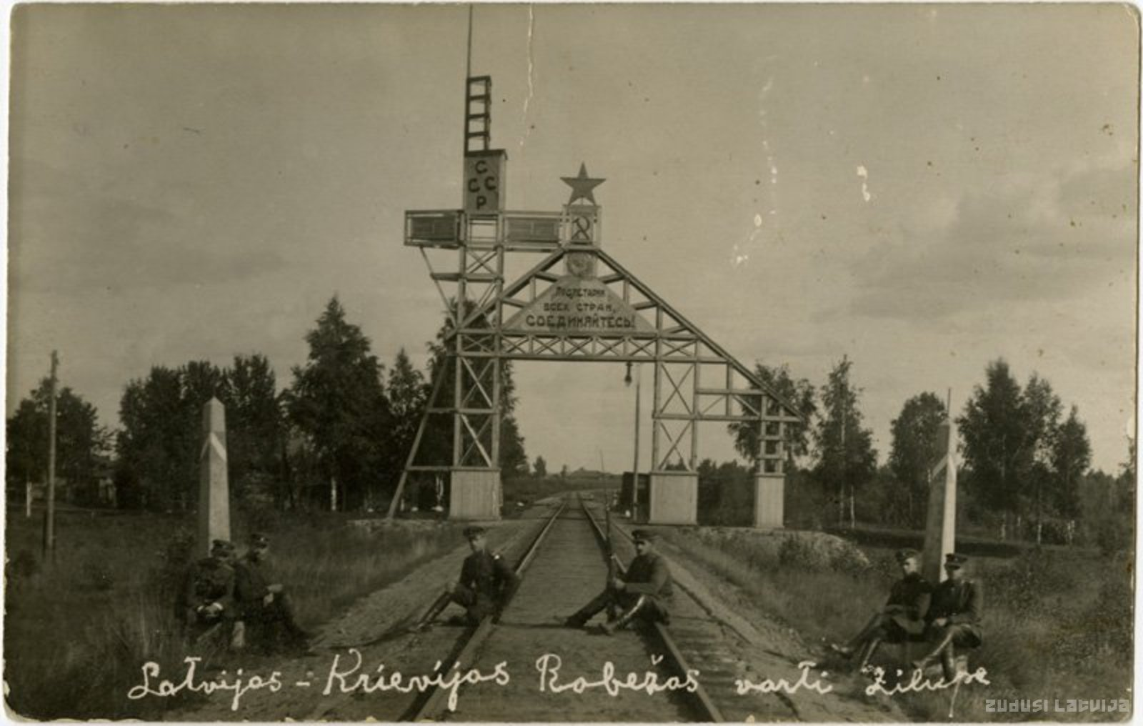 USSR (Russia)-Latvia border gate, Zilupe county. Year 1930. USSR-Latvia Railway.