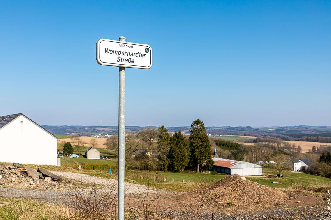 Malscheid Wemperhardter Straße at the border of Belgium and Luxembourg. Уличный указатель в Бельгии рядом с границей с Люксембургом