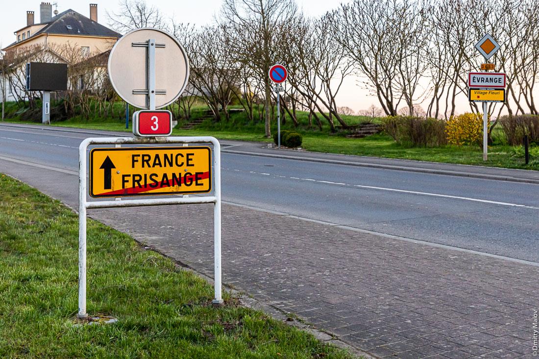 Road signs at French-Luximbourgish border in Frisange-Évrange. Дорожные знаки на границе Франции и Люксембурга между посёлками Фризанж и Евранж