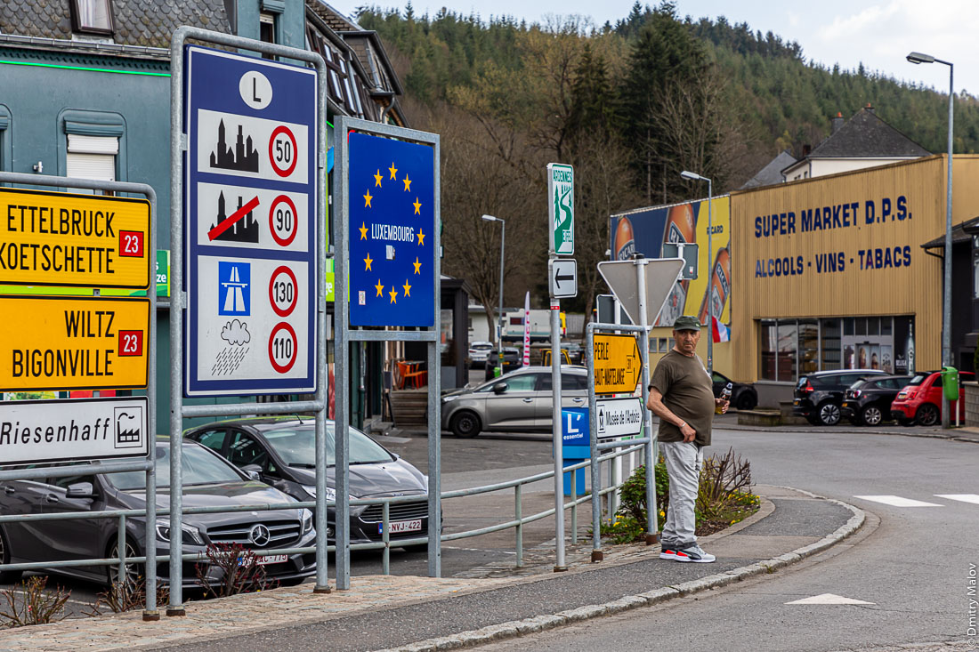 Streets of Rombach, Luxembourg. Улицы Ромбаха, Люксембург