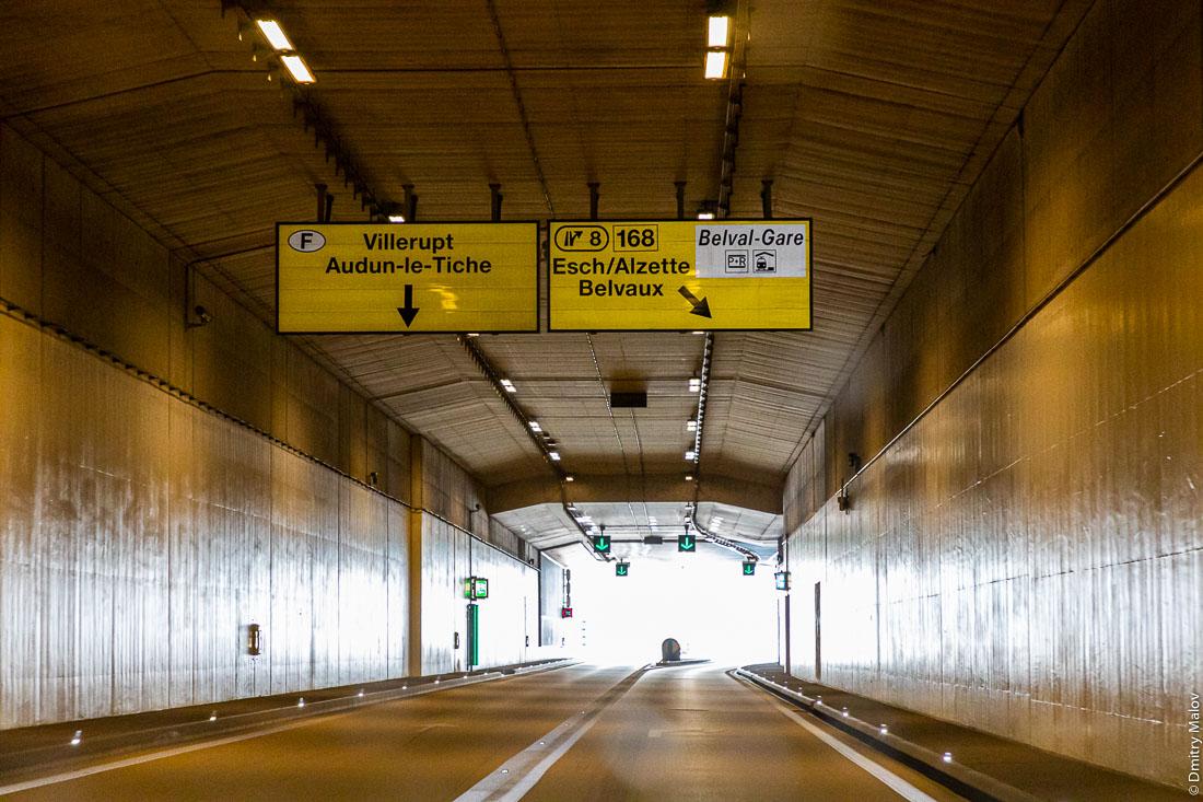 Тоннель в городе Эш-сюр-Альзетт, Люксембург. Tonnel in Esch-sur-Alzette, Luxembourg