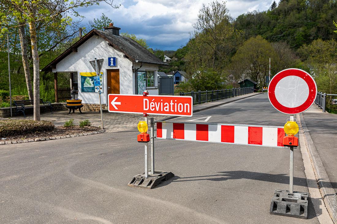 Closed border in Roth an der Our, Luxembourg-Germany. Закрытая из-за коронавируса граница в Рот-на-Эуре, пересечение границы Люксембург - Германия