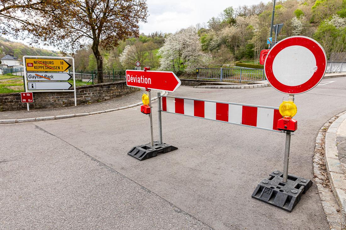 Closed border in Stolzembourg due to COVID-19, Luxembourg-Germany. Закрытая из-за коронавируса граница в Штользембурге, пересечение границы Люксембург - Германия