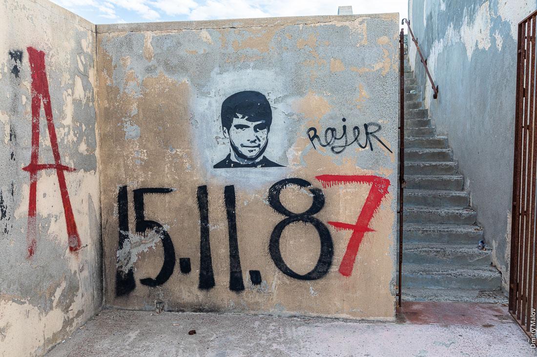 15.11.87 Man's siluette protest graffiti, Bastia, Corsica. Граффити в виде мужского силуэта, Бастия, Корсика