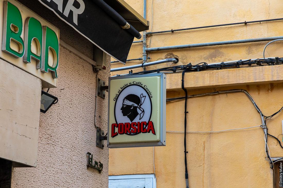 qui si beie u Caffe corsica