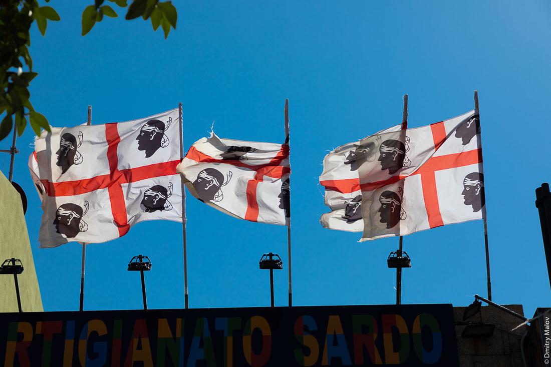 Флаг Сардинии