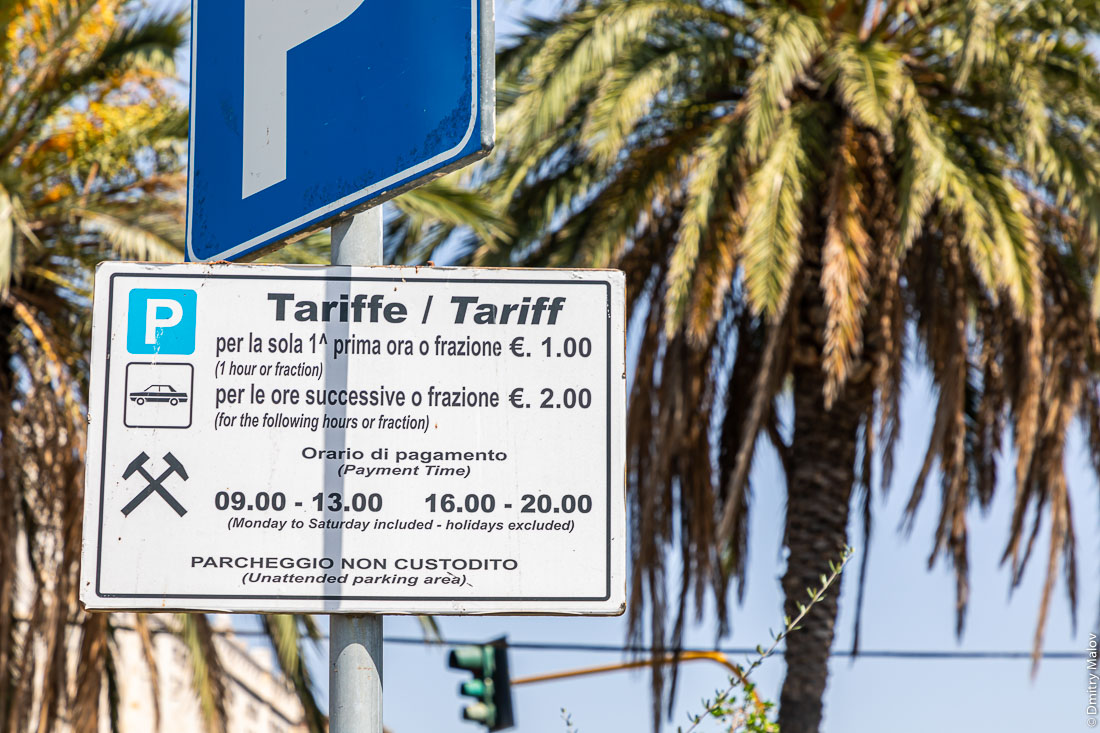 Parking tariff with siesta time. Cagliari, Sardinia, Italy