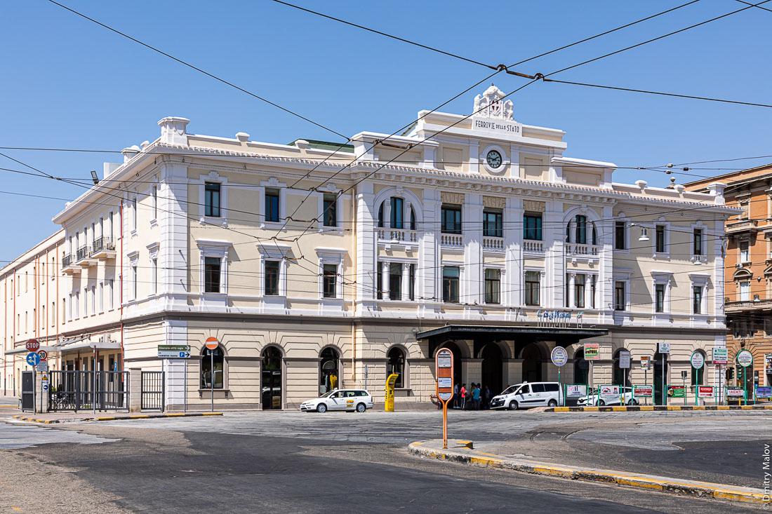 Главный вокзал Кальяри, Сардиния. Вид снаружи