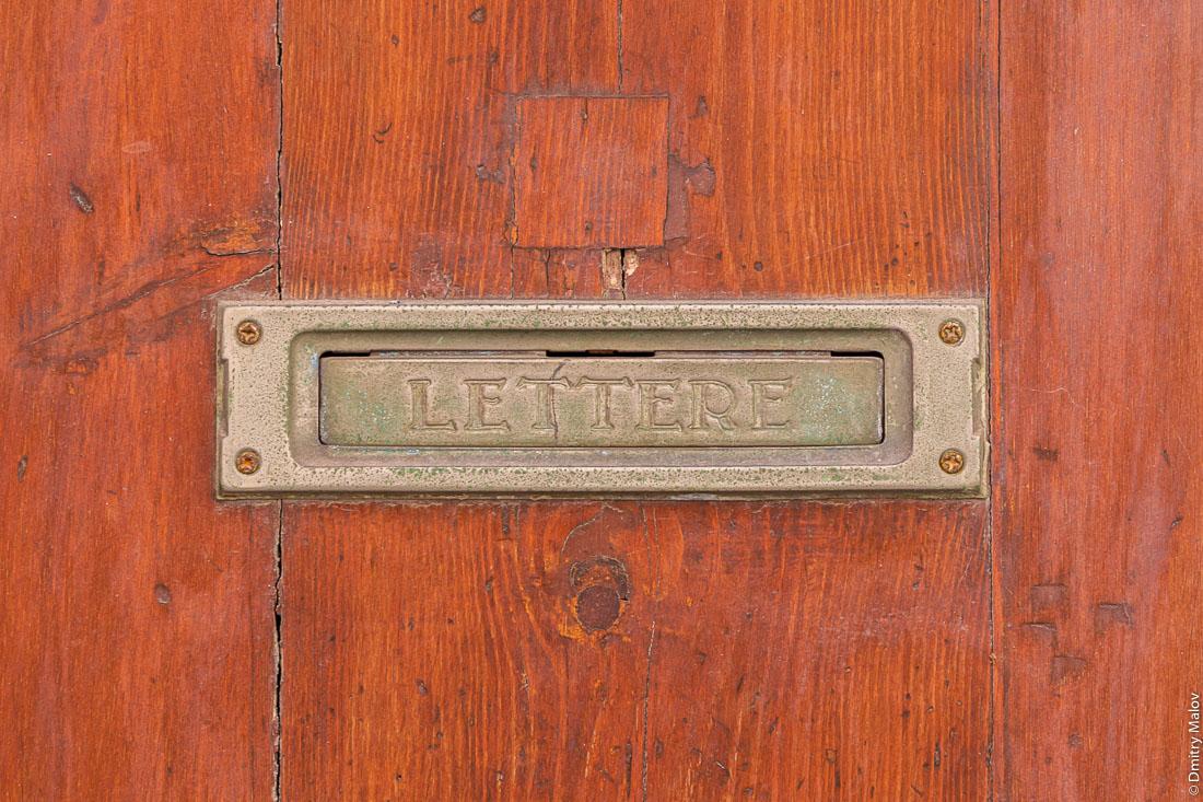 Lettere - почтовый ящик на итальянской улице, Кальяри, Сардиния