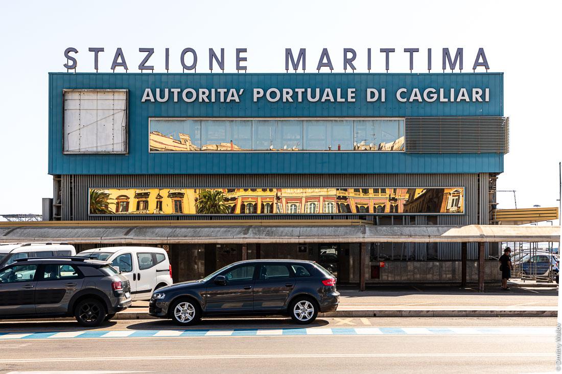 Stazione Marittima, Autorità Portuale di Cagliari, Sardinia, Italy