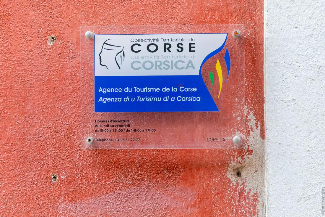 Corsica's Moor's head symbol - Agence du tourisme de la Corsa logo. Collectivité territoriale de Corse.
