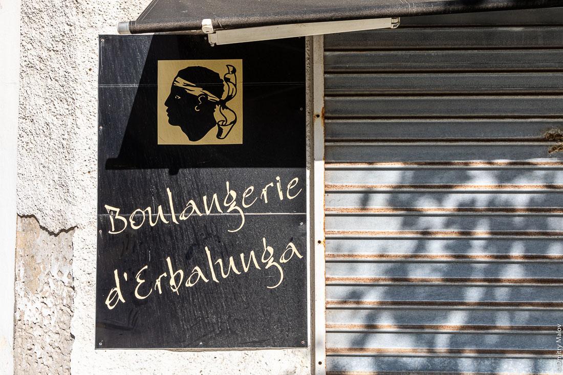 Boulangerie d'Erbalunga, Corsica. Cafe's logo with Moor's head