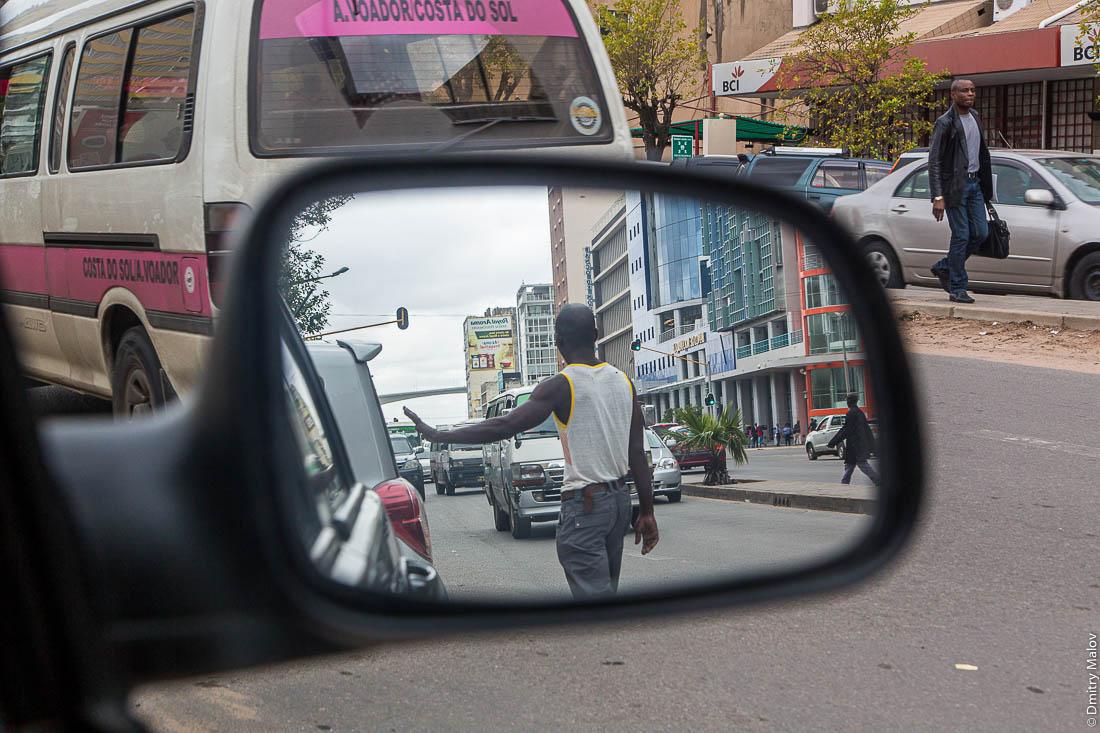 Парковщик. Мапуто, Мозамбик