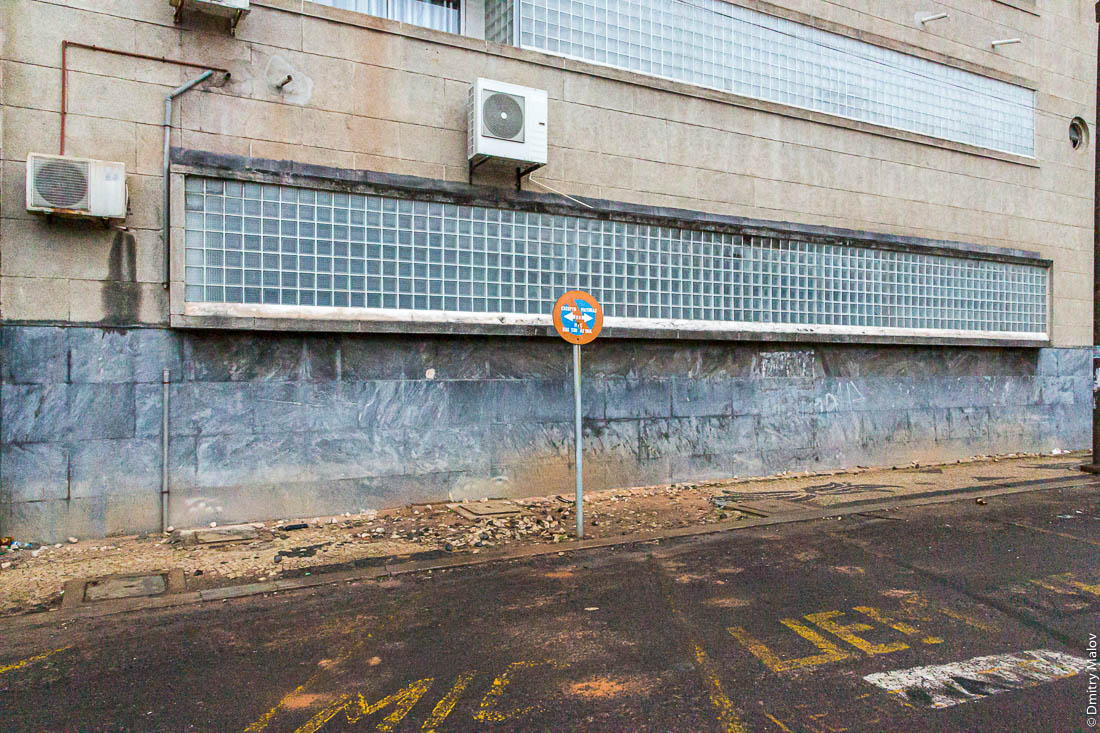 Конструктивистское здание. Мапуту, Мозамбик, Африка.