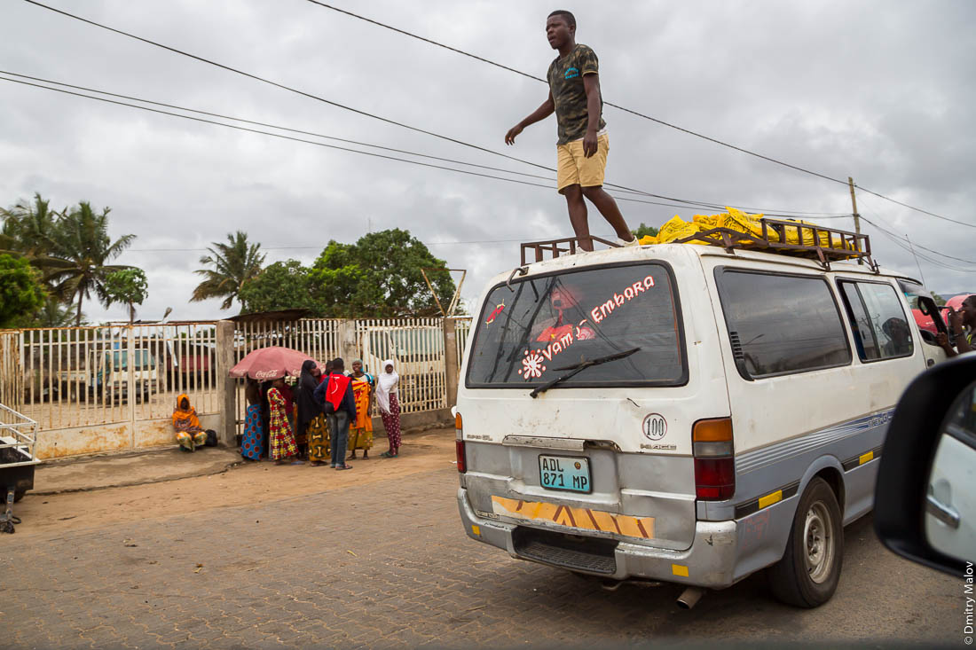 Африканская дорога, Нампула, Мозамбик, Африка