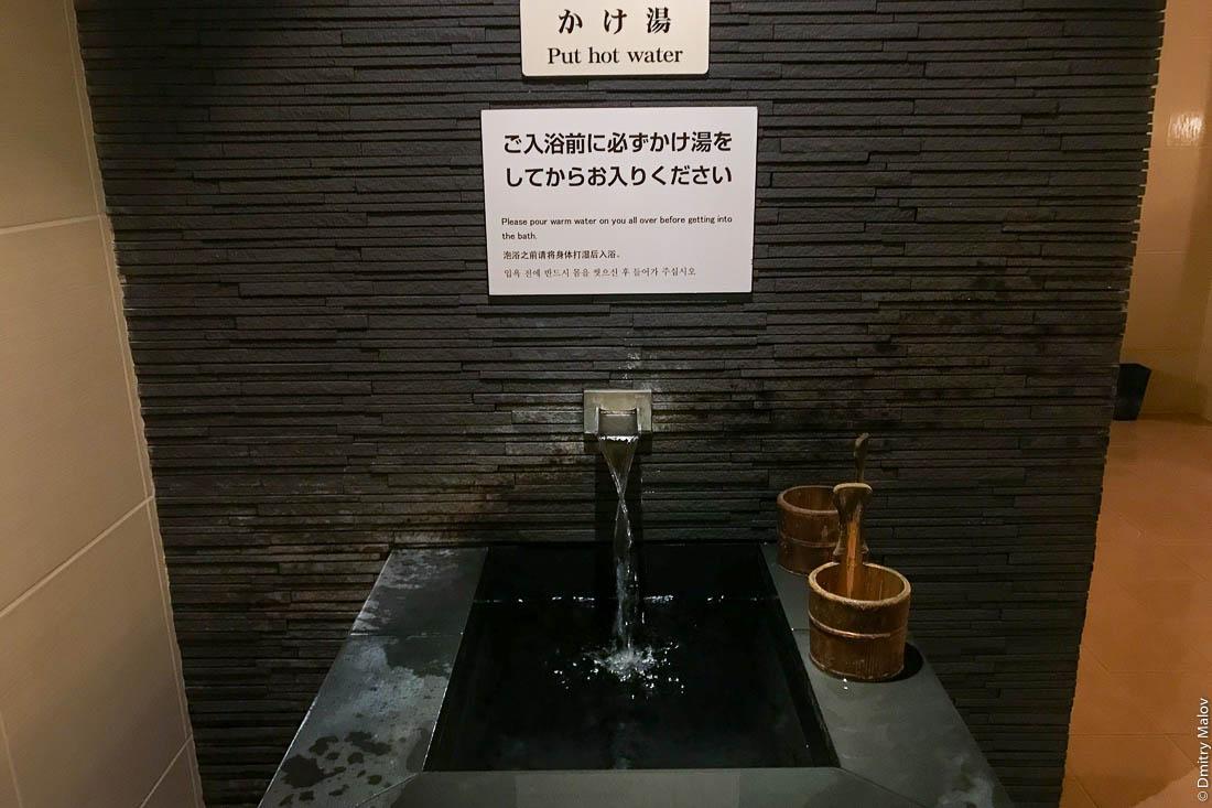 Бассейн с ледяной водой в онсене (сенто), Япония