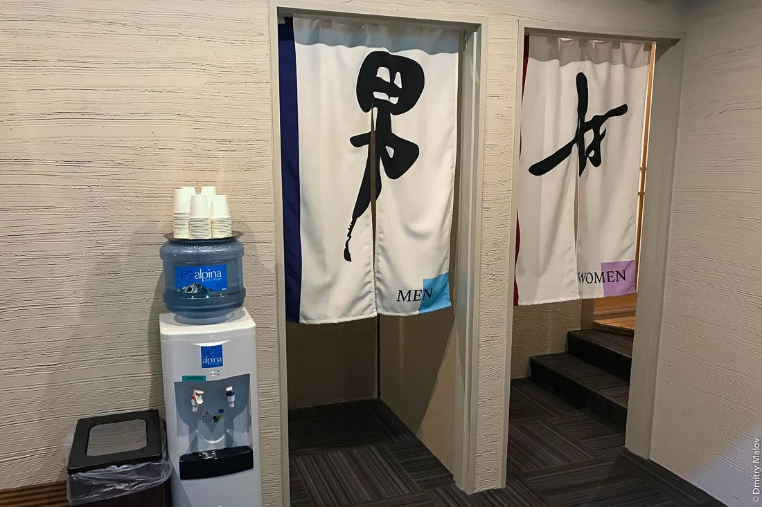 Вход в женское и мужское отделение онсена (сенто), Япония